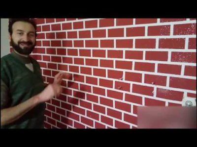 как обработать кирпичную стену