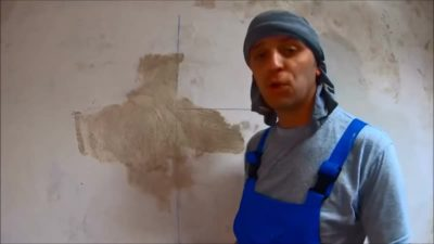 как наносить бетоноконтакт на стены