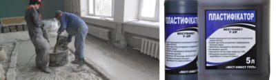 что такое пластификатор для бетона