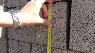 Из чего состоит керамзитобетон бетон кси