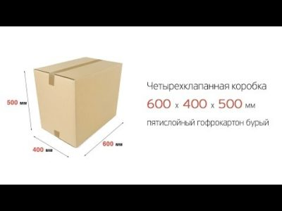 сколько весит пеноблок 600х300х200