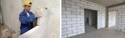 какой газобетон для строительства дома