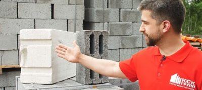 керамзитобетонные блоки или газобетонные блоки что лучше
