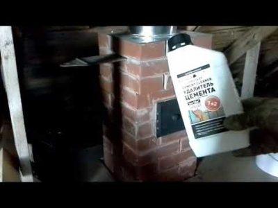 как разводить глину для печки