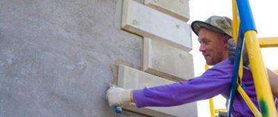 торкретирование бетона что это такое