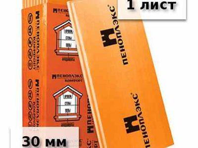 пеноплекс 50 мм сколько штук в упаковке